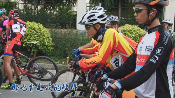 红河自行车赛版《平凡之路》